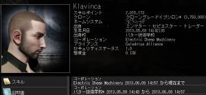 2013.06.18.10.19.16